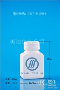 供应厂家直销|方形塑料瓶|半透明塑料瓶|订做塑料瓶盖|
