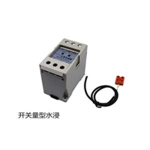 供应LC5039B水浸传感器漏水检测报警器导轨式继电器