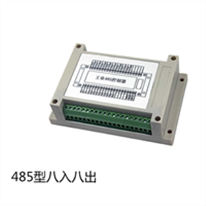 供应LC5001B工控模块485免费软件modbusPLC继电器工