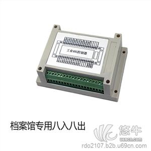 供应LC5002B档案馆工控模块485免费软件modbusPLC继