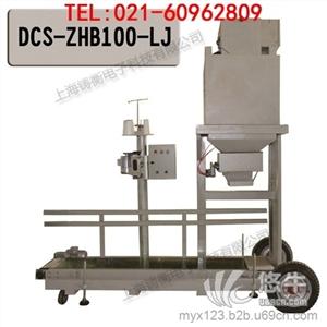 供应铸衡DCS包装机,无斗自动定量包装机自动定量包装机