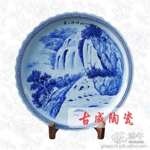 供应陶瓷工艺品大瓷盘厂家海鲜大瓷盘
