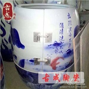 供应电气石陶瓷养生缸708活瓷能量排毒养颜翁定做