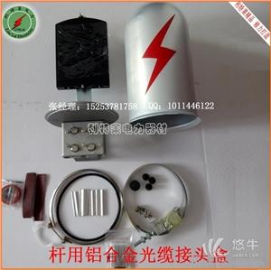 供应厂家直销炮弹式金属接头盒两孔36芯接头盒