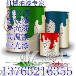 供应东莞石碣镇耐高温油漆有效的解决防寒保暖热量散失问题