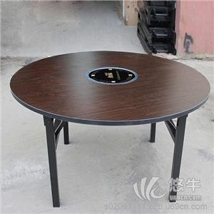 供应新品上市圆形可折叠实木火锅桌电磁炉火锅桌定做