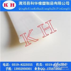 供应耐高温硅胶发泡条