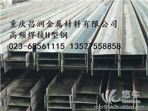 供应高频焊接H型钢,重庆薄壁高频焊接H型钢