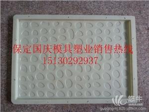 供应鹅卵石RPC盖板模具北方特卖的一家公司
