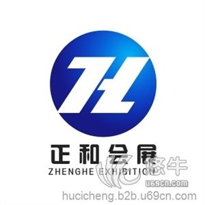 供应2016第三届中国(广州)国际校园服饰产业展览会