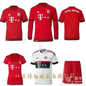 男式户外鞋 产品汇 供应北京定做男式足球衫网眼速干足球服球迷赠品球衣