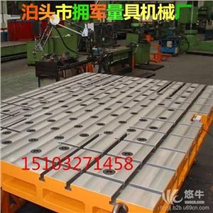 焊接平板(铆焊平台)按GB4986-85的标准制造