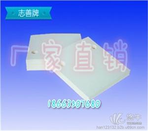 供应滤油纸300*300板框滤油机专用过滤纸