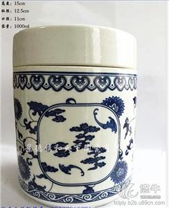 药品罐 产品汇 供应定做500ML的陶瓷膏方罐子