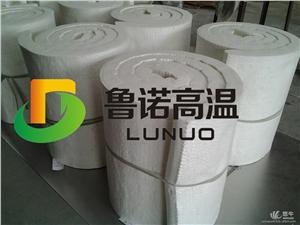 供应鲁诺1050型陶瓷纤维保温棉,耐火隔热毯