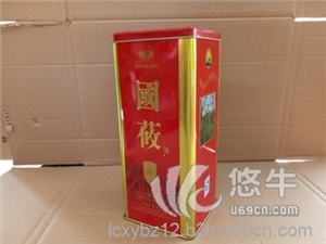 供应115大方盒白酒铁盒