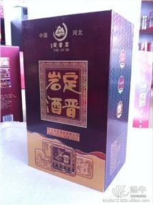 信义包装大量供应高档白酒精裱木盒礼品盒