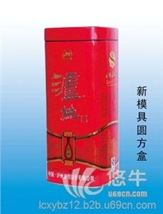 供应信义包装新推出圆方形白酒铁盒铁罐