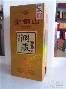 供应白酒精裱盒木盒