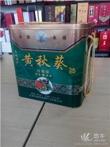 聊城大型铁盒厂优质白酒铁盒