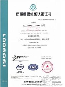 办理ISO22000食品安全管理体系认证的好处有哪些