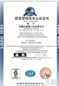 供应压力容器怎么办理环境管理体系荣誉资质证书