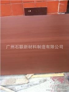 供应PVC发泡板木色仿木纹板材定做环保防火装饰板厂家直销
