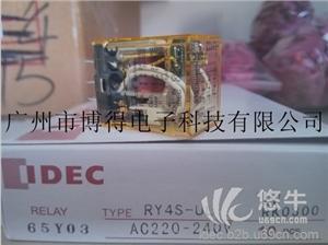 供应低价代销和泉IDEC继电器按钮开关