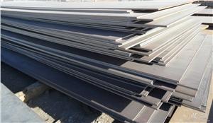 供应舞钢高强度压力容器钢板欧标P690QL1