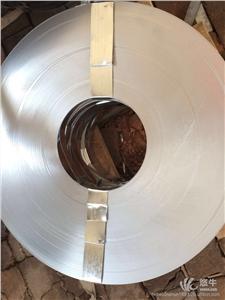 供应河北鑫顺电缆材料有限公司大量电缆镀锌钢带,电缆铠装钢带。