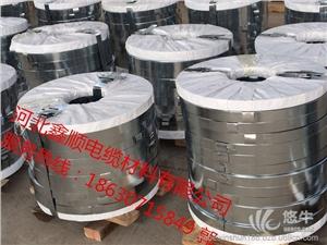 供应厂家专业生产镀锌钢带,电缆钢带