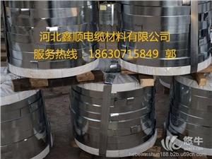供应河北鑫顺铠装电缆用镀锌钢带低价促销