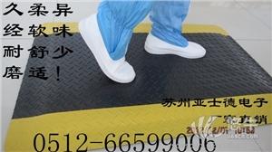 供应防静电抗疲劳地垫钢花纹防滑脚垫PVC橡胶地垫