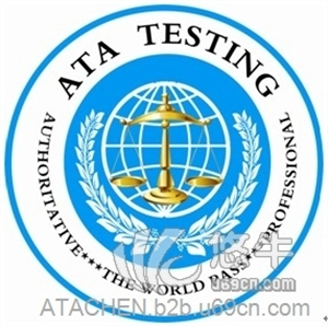 供应蓝牙手表车载通话设备CE认证数据线FCC认证天猫质检报告找陈慧