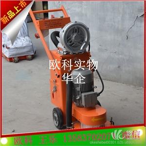 供应混凝土打磨机水泥地坪打磨机地坪打磨机厂家