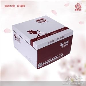 供应富晨速递方盒_玫瑰园_蛋糕盒