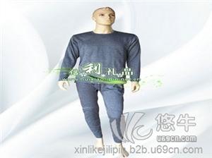 供应中老年人冬季保暖神器会销礼品尽在信利科技磁疗保健内衣