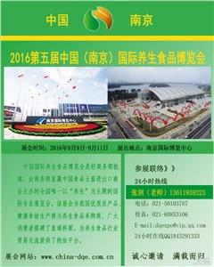 供应2016上海时尚家居用品展览会