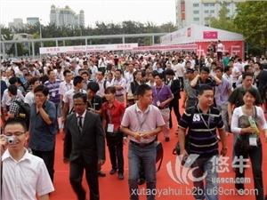 亚克力面料 产品汇 供应2016上海纺织面料展