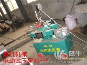 供应管道阀门试压泵系统电动自动试压泵手动水压测试泵水压试验设备