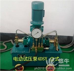 金属压力容器 产品汇 供应立式电动试压泵柱塞电动高压泵压力容器试压泵江苏试压泵优质的品质