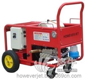 供应500bar电驱动工业级去毛刺高压清洗机