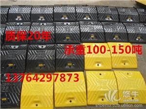 供应铸钢减速带价格橡胶减速带规格上海北徽交通设施厂家直销
