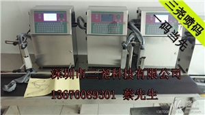 供应玻璃胶印码机_实现胶水印字,保质期,日期,密封胶喷码,好用不堵喷头厂家直销欢迎回顾!