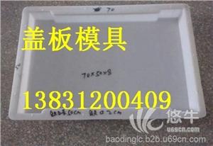 供应沟渠盖板模具生产厂家