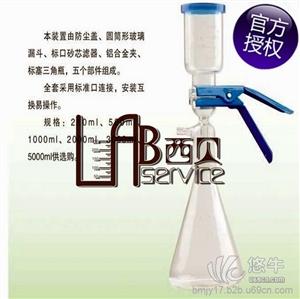 砂芯过滤装置500ml过滤器抽滤装置溶剂过滤器配套北京西?#35789;?#39564;