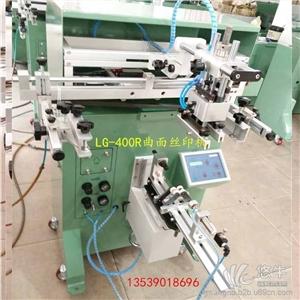 供应凌格LG-3A圆面丝网印刷机