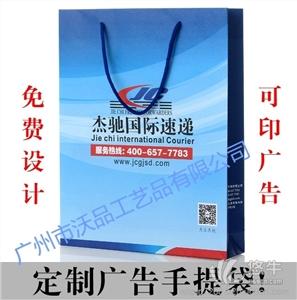 供应纸质手提袋,礼品袋,手挽袋,厂家生产质量保证