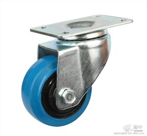 供应3寸中型双轴高弹力橡胶活动脚轮