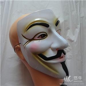 v字面具价格_图片_厂家_悠牛网